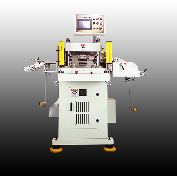 High precision die cutting machine YD-420GJM